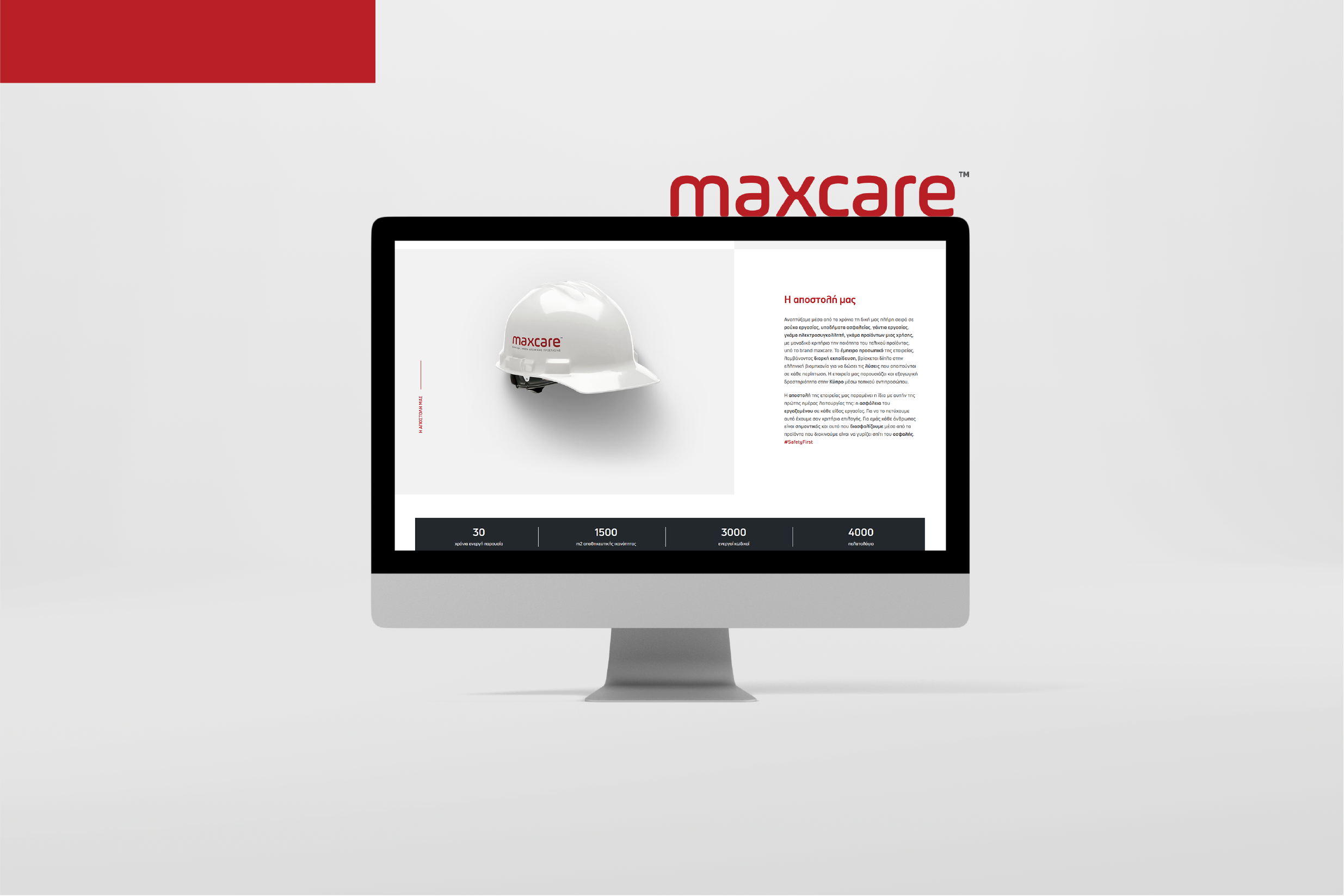 maxcare-presentation-08.png