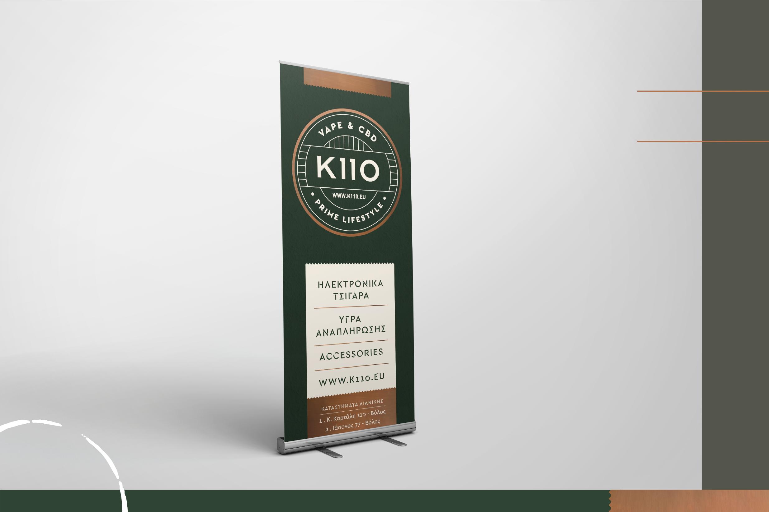 k110-presentation-06.png